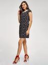 Платье принтованное с контрастным воротником oodji #SECTION_NAME# (черный), 11910077-3/37888/2945F - вид 6