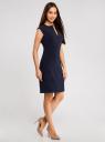 Платье-футляр с декоративным вырезом oodji для женщины (синий), 21912002/42250/7900N