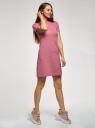 Платье трикотажное свободного силуэта oodji для женщины (розовый), 14000162-12/49934/4A00N