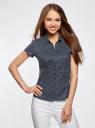 Блузка принтованная из легкой ткани oodji #SECTION_NAME# (синий), 21407022-9/12836/7910D - вид 2