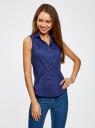 Рубашка базовая без рукавов oodji #SECTION_NAME# (синий), 11405063-6/45510/7500N - вид 2