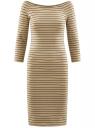 Платье облегающее с вырезом-лодочкой oodji #SECTION_NAME# (бежевый), 14017001-1/37809/3329S