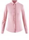 Рубашка хлопковая с металлическими кнопками oodji #SECTION_NAME# (розовый), 21406034-1/42083/4000N