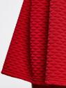 Юбка из фактурной ткани на эластичном поясе oodji #SECTION_NAME# (красный), 14100019-2/45990/4500N - вид 5