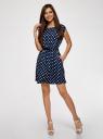 Платье принтованное из вискозы oodji #SECTION_NAME# (синий), 11910073-2/45470/7912D - вид 2