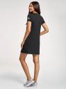 Платье трикотажное свободного силуэта oodji #SECTION_NAME# (черный), 14000162-10/46155/2919P - вид 3