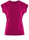 Футболка хлопковая базовая oodji для женщины (розовый), 14707001-4B/46154/4700N