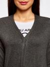 Кардиган без застежки с карманами oodji для женщины (серый), 63212589/45904/2500M - вид 4