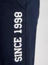 Брюки трикотажные спортивные с принтом oodji #SECTION_NAME# (синий), 16700030-4/37204/7910P - вид 5