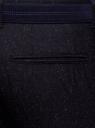 Брюки облегающего силуэта со стрелками oodji #SECTION_NAME# (синий), 2L150123M/47390N/7925O - вид 4