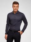 Рубашка базовая приталенная oodji для мужчины (синий), 3B140000M/34146N/7901N - вид 2