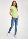 Рубашка базовая с коротким рукавом oodji #SECTION_NAME# (зеленый), 11402084-5B/45510/5000Y - вид 6
