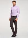 Рубашка базовая приталенная oodji для мужчины (фиолетовый), 3B140002M/34146N/8000N - вид 6