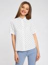 Блузка вискозная с короткими рукавами oodji для женщины (белый), 11411137B/14897/1229D