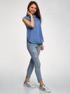 Топ хлопковый с рубашечным воротником oodji #SECTION_NAME# (синий), 14901416-1B/12836/7501N - вид 6