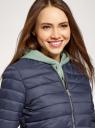 Куртка стеганая удлиненная oodji для женщины (синий), 10204067-3/33445/7900N