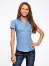 Рубашка с V-образным вырезом и отложным воротником oodji #SECTION_NAME# (синий), 11402087/35527/7500N - вид 2