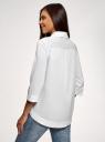 Рубашка свободного силуэта с асимметричным низом oodji #SECTION_NAME# (белый), 13K11002-1B/42785/1000N - вид 3