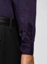 Рубашка приталенная в мелкую графику oodji #SECTION_NAME# (фиолетовый), 3L110348M/44425N/8883G - вид 5