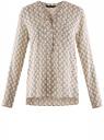 Блузка принтованная из вискозы oodji #SECTION_NAME# (белый), 11411049-1/24681/1233K