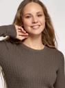 Джемпер фактурной вязки в мелкую косичку oodji для женщины (коричневый), 73812624-2B/49296/3900M