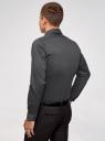 Рубашка базовая приталенная oodji #SECTION_NAME# (серый), 3B140000M/34146N/2501N - вид 3