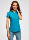 Рубашка базовая с коротким рукавом oodji #SECTION_NAME# (бирюзовый), 11402084-5B/45510/7300N - вид 2