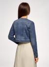 Куртка джинсовая без воротника oodji #SECTION_NAME# (синий), 11109003-2B/46785/7500W - вид 3