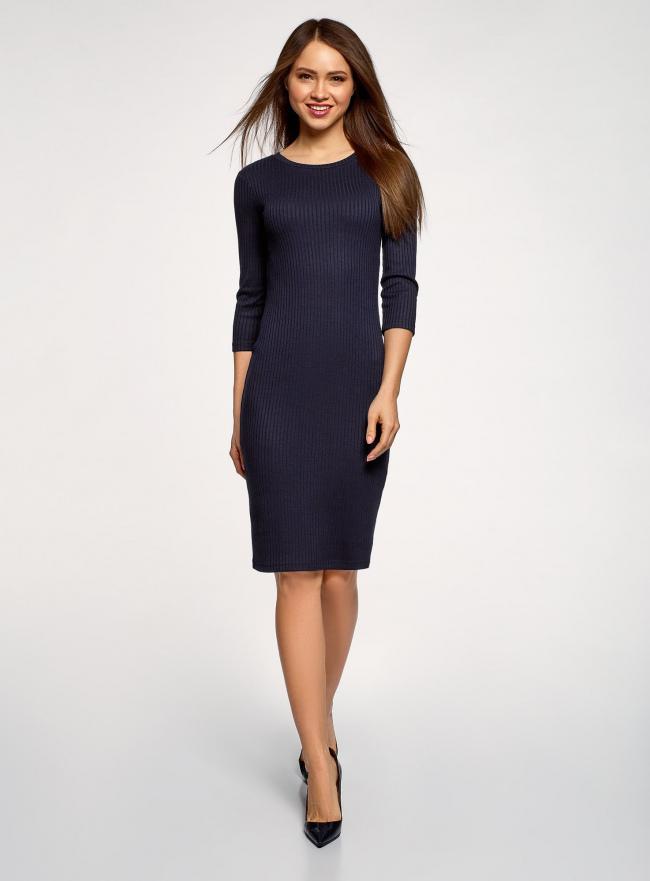 Платье в рубчик с рукавом 3/4 oodji #SECTION_NAME# (синий), 14001196/46412/7900N