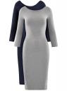 Платье с вырезом-лодочкой (комплект из 2 штук) oodji #SECTION_NAME# (разноцветный), 14017001T2/47420/19JGN