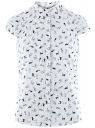 Рубашка с воротником-стойкой и коротким рукавом реглан oodji #SECTION_NAME# (белый), 13K03006B/26357/1029Q