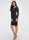Платье трикотажное с этническим принтом oodji #SECTION_NAME# (черный), 24001070-4/15640/2923E - вид 2