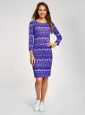 Платье трикотажное с вырезом-капелькой на спине oodji #SECTION_NAME# (фиолетовый), 24001070-5/15640/7512E - вид 2