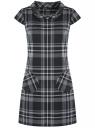 Платье в клетку с карманами oodji для женщины (черный), 11910058-1/37812/2923C