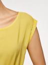 Платье вискозное без рукавов oodji #SECTION_NAME# (желтый), 11910073B/26346/5100N - вид 5