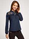 Блузка с кружевными вставками oodji для женщины (синий), 21401400M/31427/7900N - вид 2