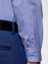 Рубашка хлопковая в мелкую графику oodji #SECTION_NAME# (синий), 3L110309M/44425N/1074G - вид 5