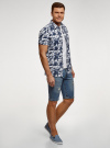 Рубашка принтованная с коротким рукавом oodji #SECTION_NAME# (синий), 3L410144M/48244N/1079G - вид 6