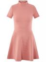 Платье из фактурной ткани с расклешенным низом oodji #SECTION_NAME# (розовый), 14011021/46895/4B00N