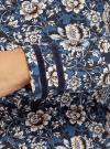 Футболка с длинным рукавом и контрастной отделкой oodji для женщины (синий), 14201042/46147/7933O - вид 5