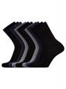 Комплект из десяти пар хлопковых носков oodji для мужчины (разноцветный), 7O203000T10/47469/1903M