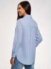 Рубашка свободного силуэта с декоративными бусинами oodji #SECTION_NAME# (синий), 13K11014/26468/7400N - вид 3