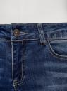 Джинсы с завышенной талией и заклепками oodji для женщины (синий), 12103163/46734/7500W