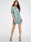 Платье из фактурной ткани прямого силуэта oodji #SECTION_NAME# (зеленый), 24001110-3/42316/6519F - вид 2