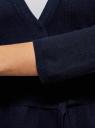 Жакет трикотажный с запахом oodji для женщины (синий), 63212495/46314/7900N