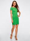 Платье трикотажное с вырезом-лодочкой oodji #SECTION_NAME# (зеленый), 14001117-2B/16564/6A00N - вид 6