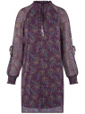 Платье шифоновое с манжетами на резинке oodji #SECTION_NAME# (фиолетовый), 11914001/15036/8855E