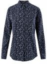 Блузка прямого силуэта с нагрудным карманом oodji #SECTION_NAME# (синий), 11411134B/48853/7970O
