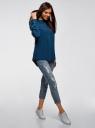 Блузка вискозная А-образного силуэта oodji #SECTION_NAME# (синий), 21411113B/42540/6C00N - вид 6