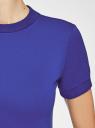 Платье трикотажное свободного силуэта oodji для женщины (синий), 14000162B/47481/7500N